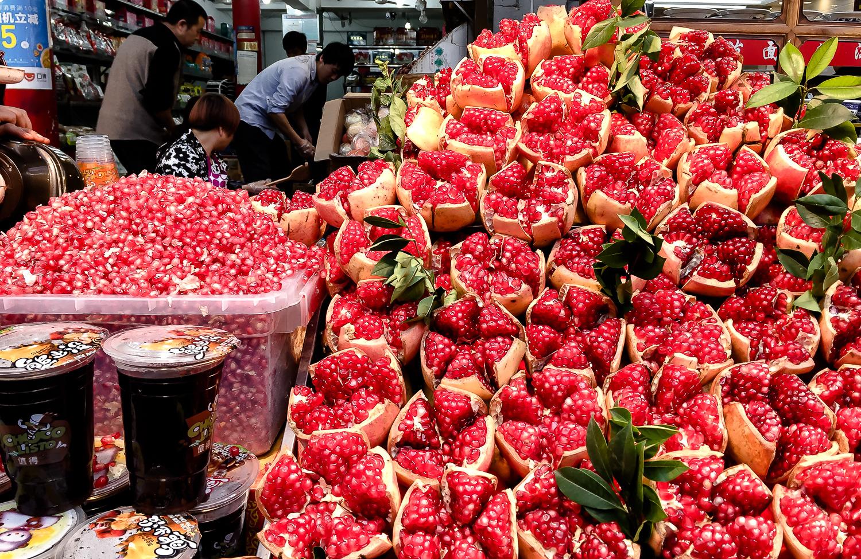 Fresh pomegranates in the Xi'an Muslim Quarter.