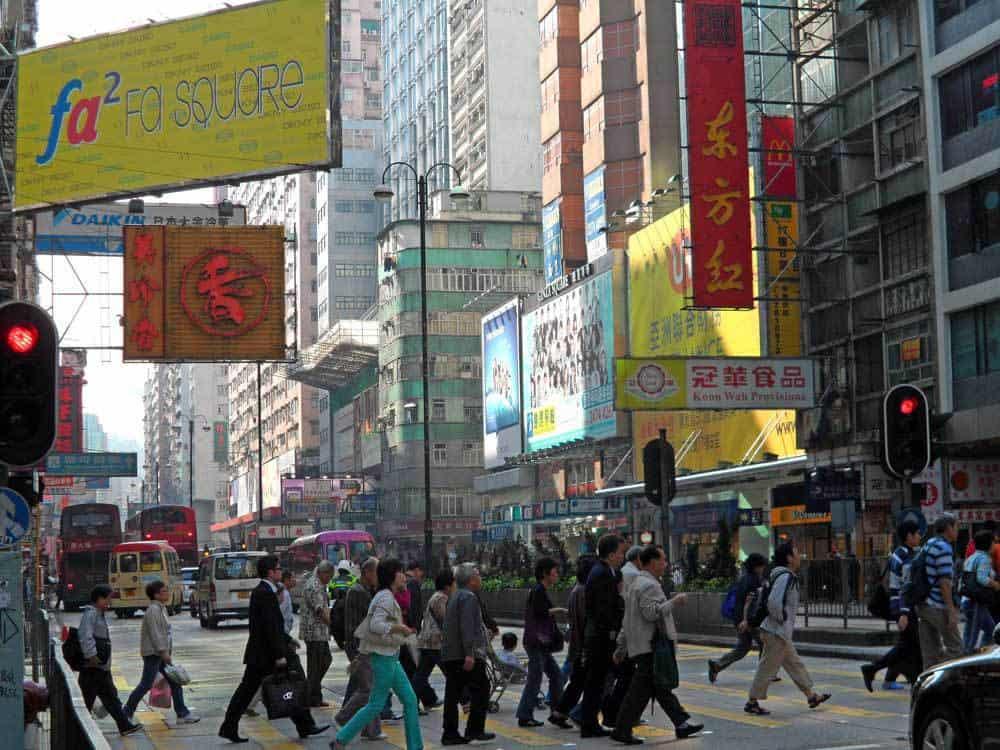 Yau Ma Tei Hong Kong: Contrasts and Transformations