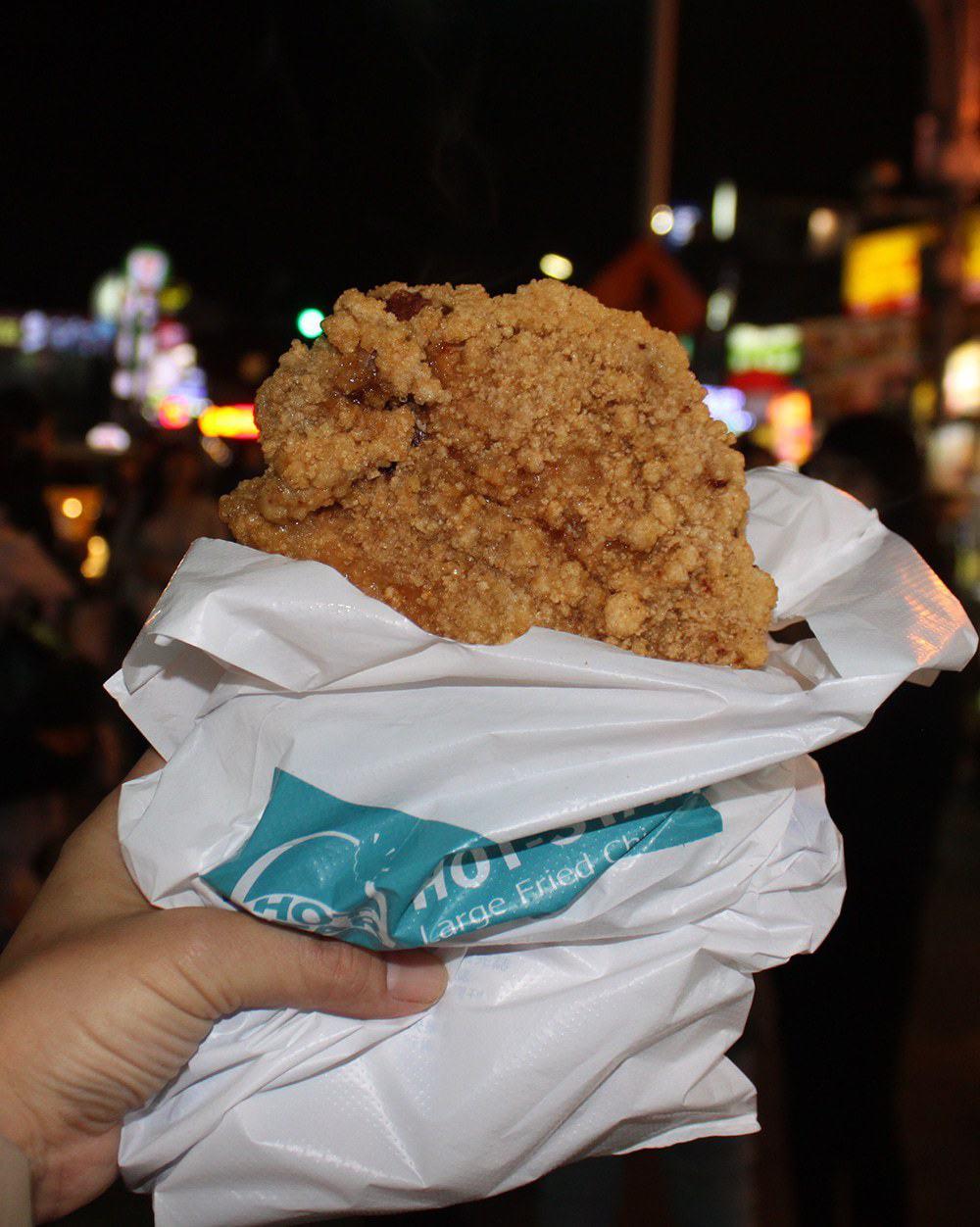 Shilin Night Market, Taipei.